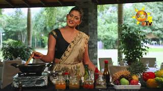 Hiru TV Anyone Can Cook | EP 199 | 2019-12- 29 Thumbnail