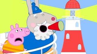 Свинка Пеппа на русском все серии подряд | Маяк дедушки Кролика  | Мультики