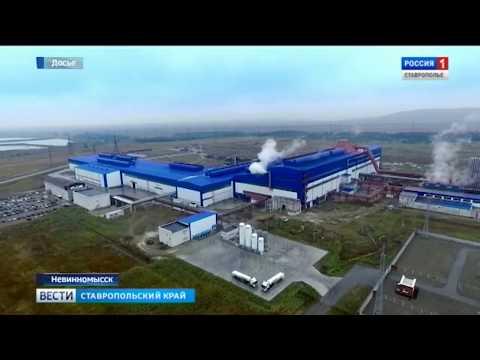 Экономические достижения Ставрополья