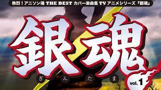 Biccurry Akatsuka - Tooi Nioi (ep.25-49 OP)