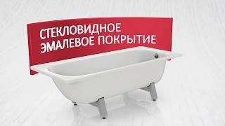 3D-обзор ванны