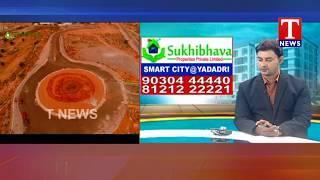 Real Estate   Sukhibava Properties Private Limited  Telugu