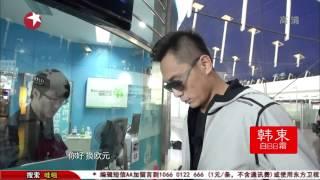 【HD video】flowerH4花样爷爷꽃보다 할배ep1 20140615高清完整版