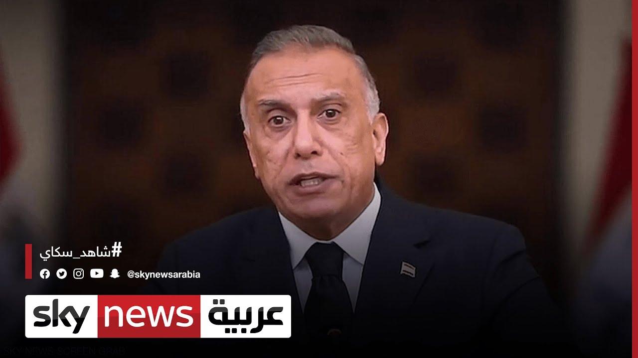 العراق.. جولة رابعة من الحوار الاستراتيجي مع واشنطن هذا الأسبوع