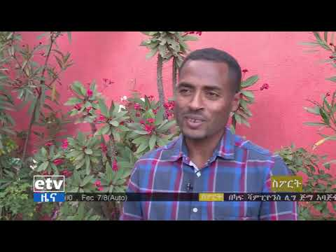 Interview With Athlete Kenenisa Bekele