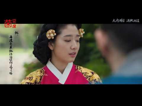 [Fanmade] Park Shin Hye - Song Joong Ki MV