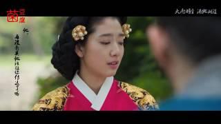 Video [Fanmade] Park Shin Hye - Song Joong Ki MV download MP3, 3GP, MP4, WEBM, AVI, FLV Mei 2018