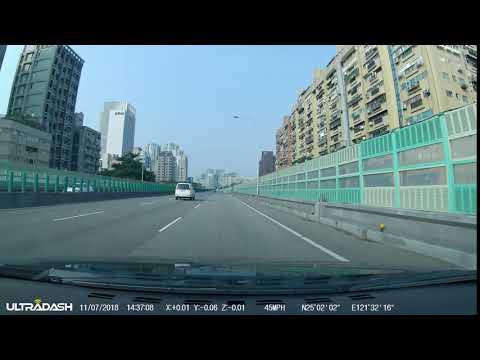 11/21/2018 - UltraDash - Dash Cam IQ Player