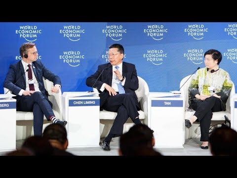 China 2017 - Strategic Update: The Digital Economy