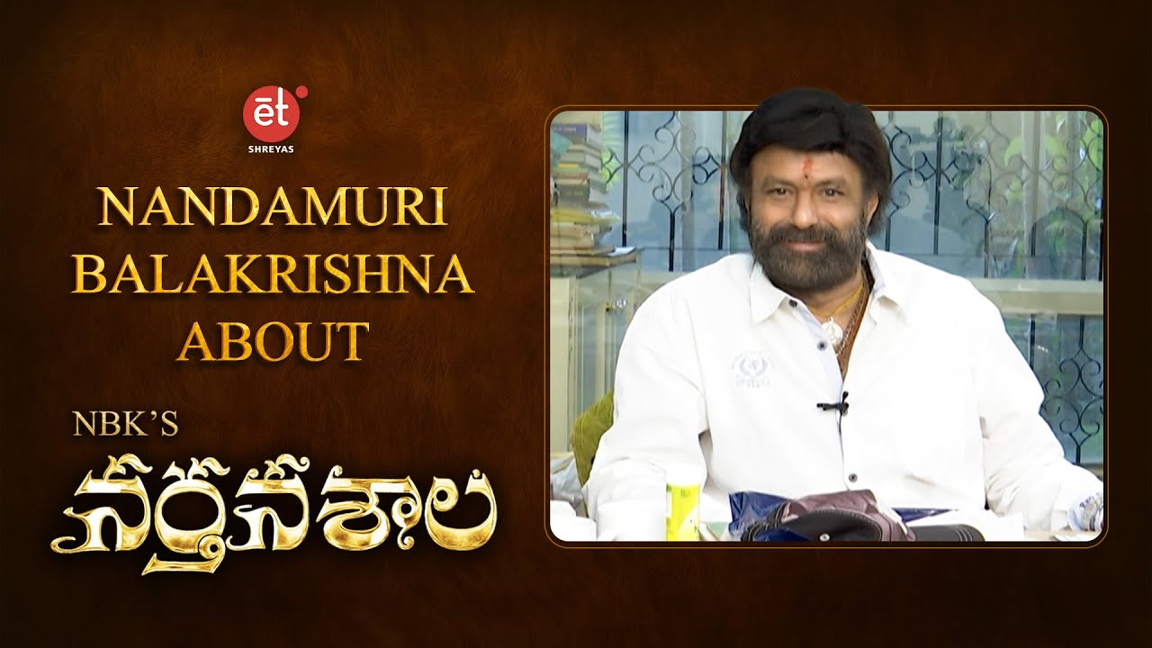 Nandamuri Balakrishna About Narthanasala Movie