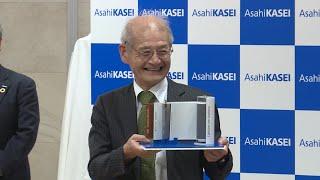 Lithium-ion battery pioneer wins Nobel Chemistry prize | AFP