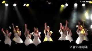 2012.11.3さんみゅ~(β)初ワンマンライブ。歌ありダンスあり笑いあり涙...