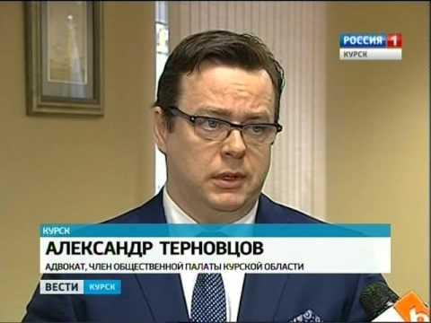 налоговый адвокат курск
