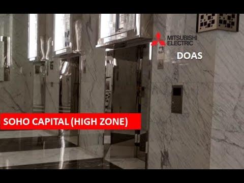 FAST Mitsubishi DOAS Traction Elevators at Soho Capital, Jakarta (High Zone)