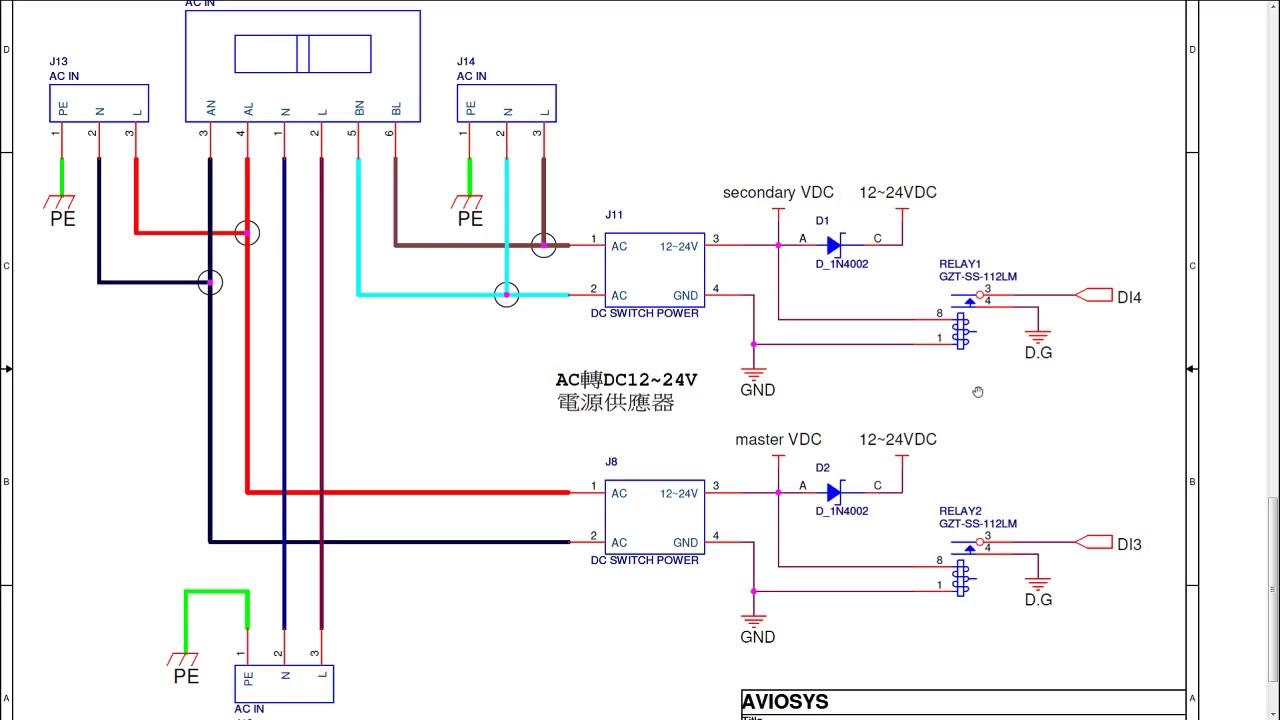 IP9823網路控制有ATS之電磁開關自保持電路接線說明 - YouTube