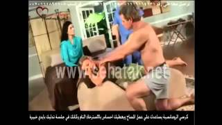 Repeat youtube video كرسي الرومانسية الراحه المطلقة في التمتع بالحياه الزوجيه
