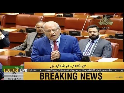 PMLN Leader Senator