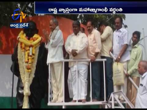Officials Pay Tribute to Mahatma Gandhi's Death Anniversary Across AP