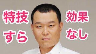 チャンネル登録はこちらから ⇒ https://goo.gl/N1Upzs 千原せいじ 結婚...