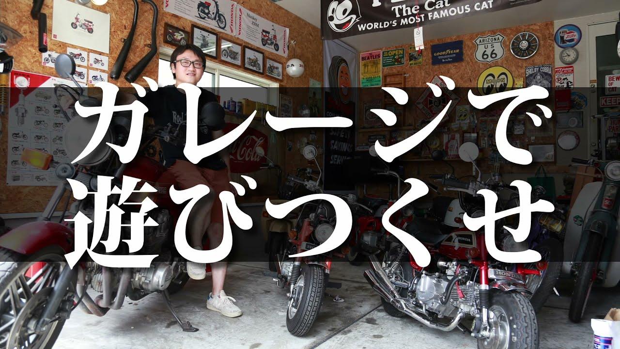 返済額 月々5万円台から|ガレージの家|アサヒグローバルホーム