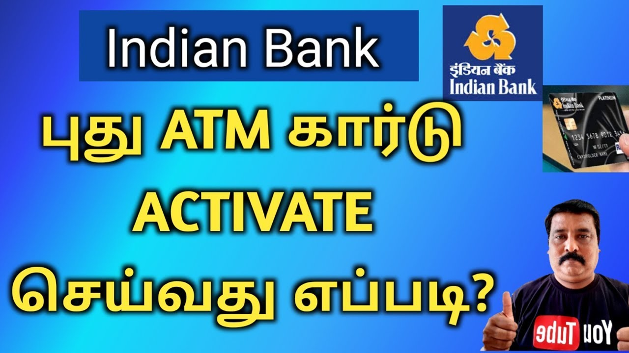 Download Indian bank  New ATM card Activation  எப்படி செய்வது?  tamil learn to win tamil