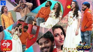 Pove Pora Latest Promo 18th January 2020 Poove Poora Show Sudheer Vishnu Priya Mallemalatv