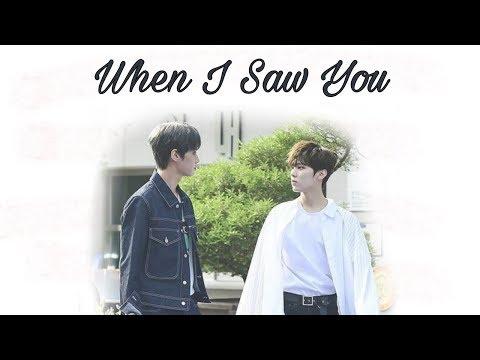 Lee Jinhyuk X Kim Wooseok (WeiShin) – When I Saw You (FMV)   PRODUCE X 101