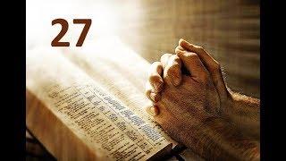 IGREJA UNIDADE DE CRISTO / Estudos Sobre Oração 27ª Lição - Pr. Rogério Sacadura