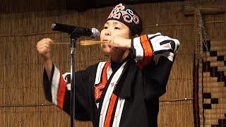 The Ainu Mukkuri mouth harp, Hokkaido, Japan