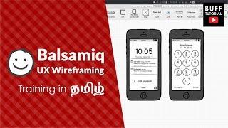 Balsamiq Mockups tutorial | User experience in tamil | Ux design in tamil