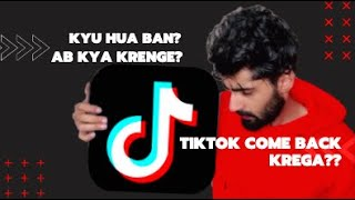 Reaction On Tiktok Ban | Will Tiktok Come Back In India Or Is Ban Strict This Time | Mridul Madhok