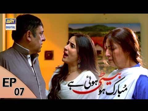 Mubarak Ho Beti Hui Hai - Ep - 07 - 24th May 2017 - ARY Digital Drama