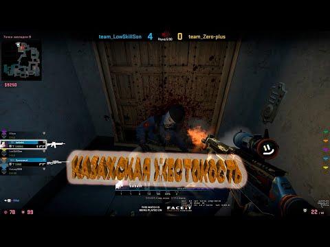 CS:GO MM - GE   To Vertigo je hratelné! from YouTube · Duration:  50 minutes 10 seconds
