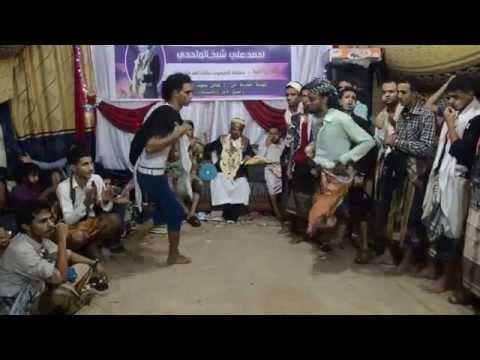 اجمل رقص يمني