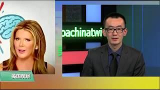 "VOA连线(乔栈):美中主播""约战""将就两国间经贸与技术问题展开电视辩论"