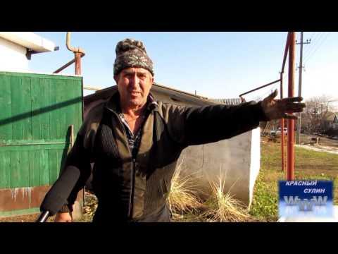 В Красном Сулине люди продолжают жить без воды
