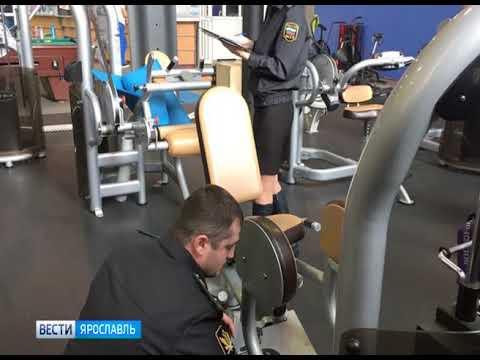 Судебные приставы арестовали тренажеры из фитнес-клуба в Ярославле