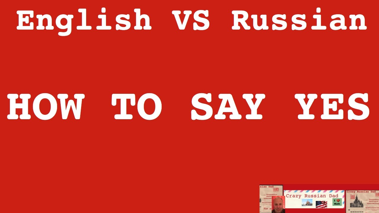 how do you say english in russian