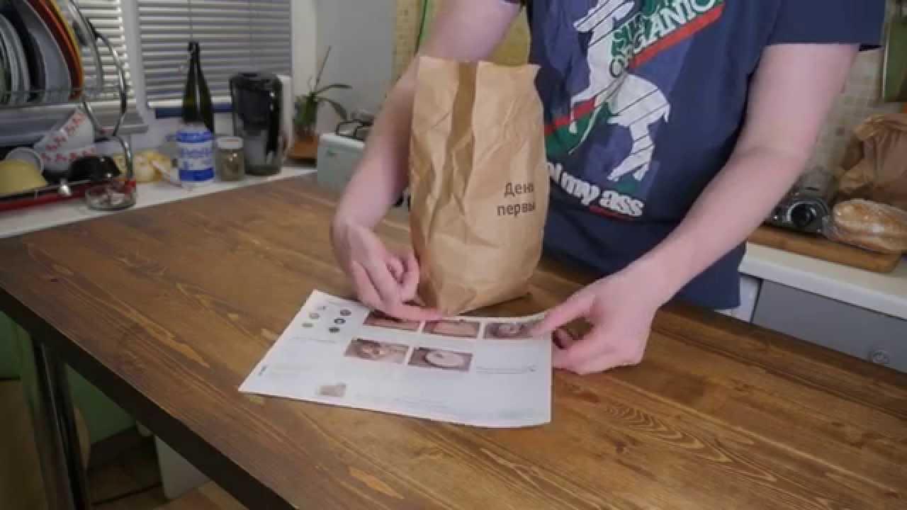 Славный Обзор. Партия еды. Кулинария из пакетика.