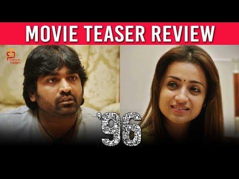 96 Teaser Review | Teaser Breakdown| Vijay Sethupathi | Trisha | Govind Menon | Thamizh Padam