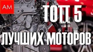видео Моторное масло для дизельного двигателя с турбиной: выбор, марки, отзывы