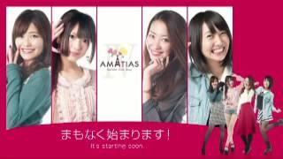 アマチアス (saitama girls story)埼玉情報番組 2015/12/15 パンダス...