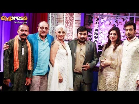 Bus Kardo Bus Returns Eid Day 1 | Faisal Qureshi & Sana Faisal | Express Entertainment