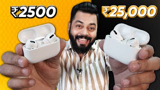 Rs.2,500 AirPods Pro Vs  Rs.25,000 AirPods Pro | Real Vs Fake ⚡ Crazy Results 🤯