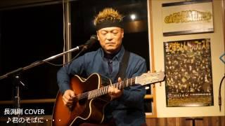 Cast… Vocal & Guitar : Eiji Sudo (Nara) Location : Saturday Night S...