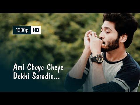 Ami Cheye Cheye Dekhi Saradin (medley Baar Baar Dekho) - Harmonica (Cover) - Gourab Das (gourabex)