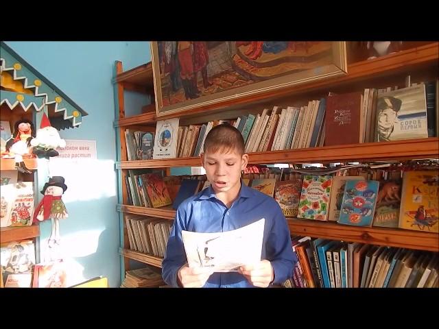 Изображение предпросмотра прочтения – Рахимаrahimanuhova@mail.ru читает произведение «Бородино» М.Ю.Лермонтова