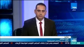 أخبار TeN - أكرم عطا الله: بعض المؤيدين لحماس ودحلان يعتقدون أن السلطة الفلسطينية مصابة بالشلل