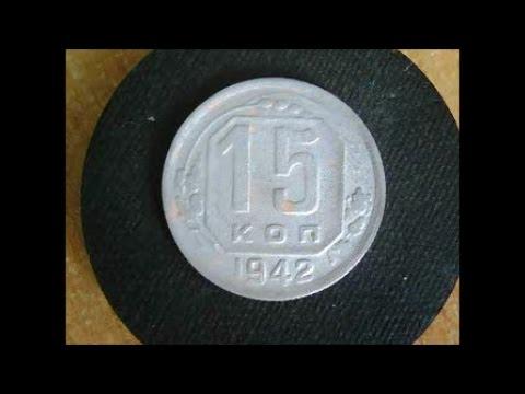 Как чистить никелевые монеты как распознать монету