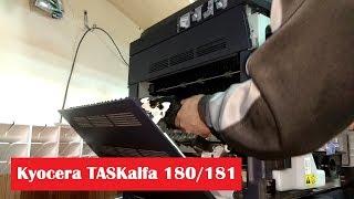 kyocera  TASKalfa 180 / 181 замятие бумаги, треск JAM41